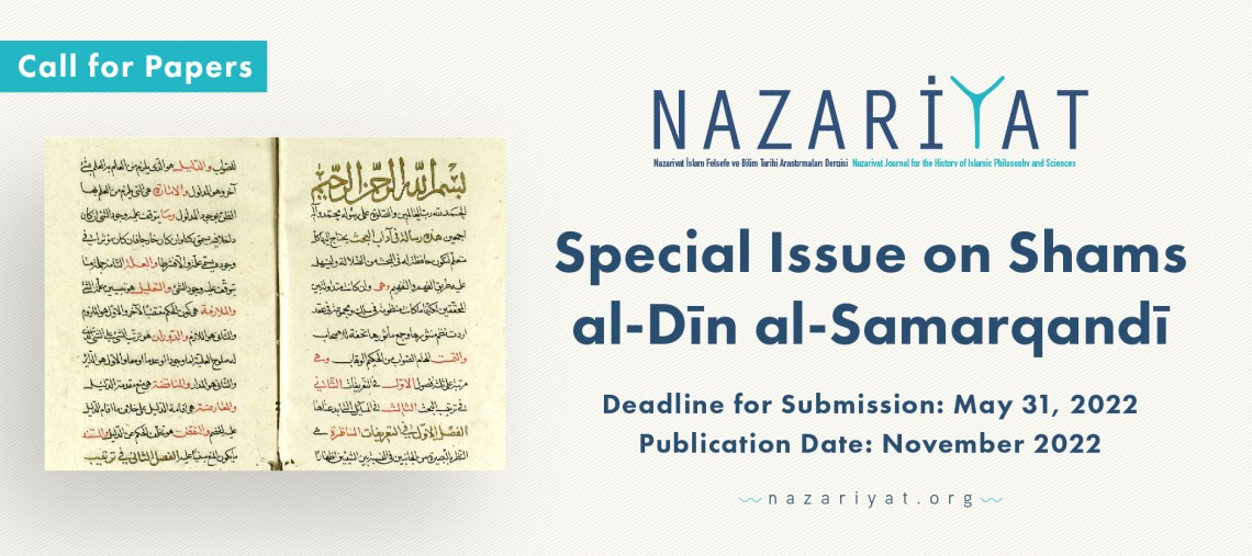 Special Issue on Shams al-Dīn al-Samarqandī